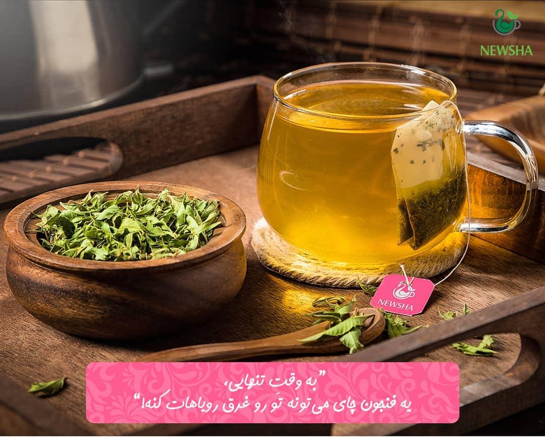 دمنوش به لیمو نیوشا به همراه چای سبز