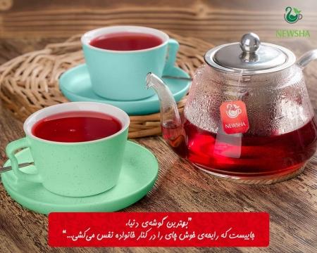 چای ترش نیوشا