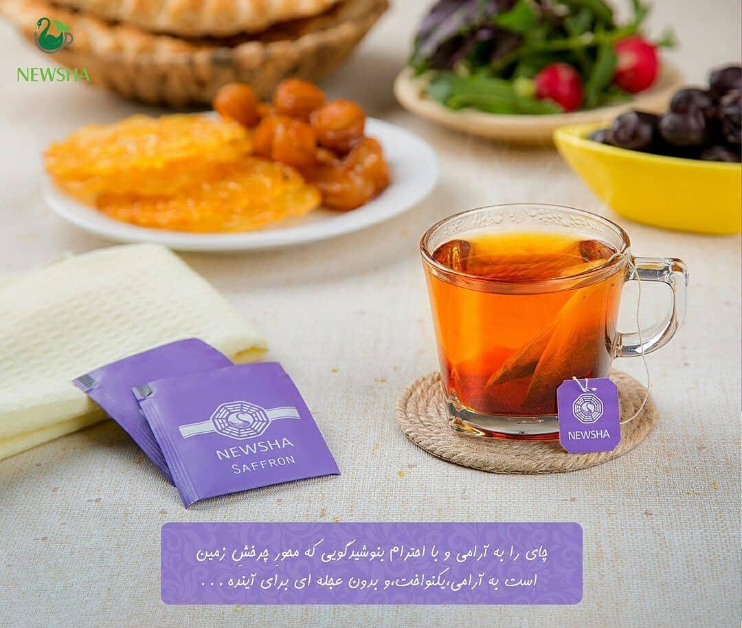چای زعفرانی نیوشا