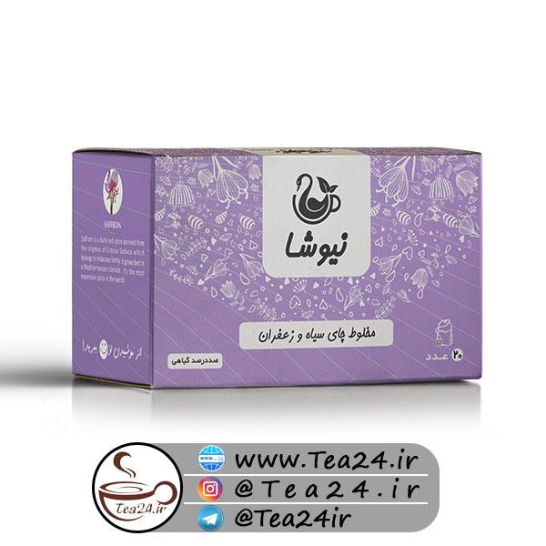 newsha safron tea 001 - بلاگ