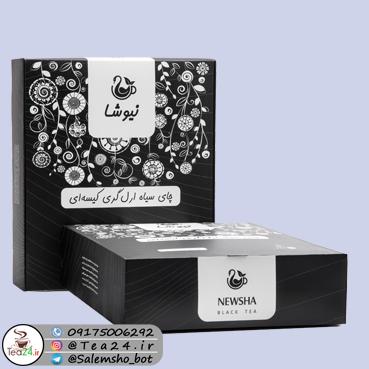 earlgery teabag160 newsha - چای عطری جعبه ای 160 عددی نیوشا