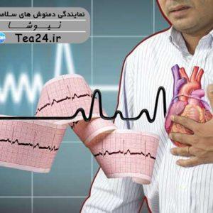 heart attack 300x300 - تغذیه مناسب جهت کاهش چربی خون