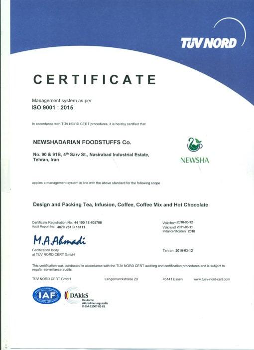 مجوز گواهینامه ایزو 9001 محصولات کمپانی نیوشانیک