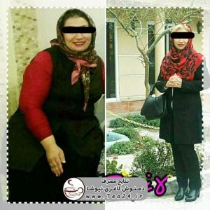newsha slimming result 57 300x300 - نظرات مصرف کنندگان دمنوش نیوشا