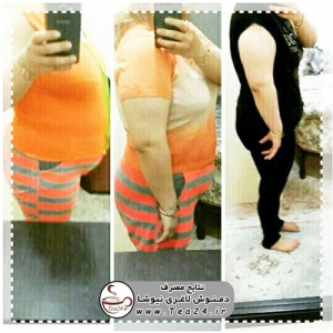 newsha slimming result 58 300x300 - نظرات مصرف کنندگان دمنوش نیوشا