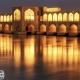 نمایندگی نیوشا در اصفهان