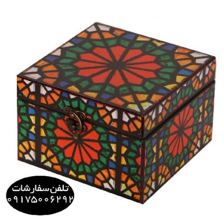جعبه پذیرایی چوبی 4 خانه