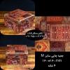 tea box 4 part 4 100x100 - جعبه پذیرایی چوبی دمنوش (چهار قسمتی)