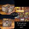tea box 4 part 5 100x100 - جعبه پذیرایی چوبی دمنوش (چهار قسمتی)