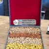 tea box termeh 20parts 07 100x100 - جعبه پذیرایی ترمه 20 قسمتی