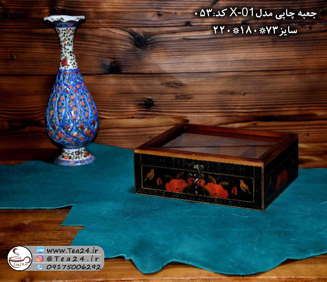 جعبه پذیرایی چوبی چاپی درب شیشه ای 6 قسمتی