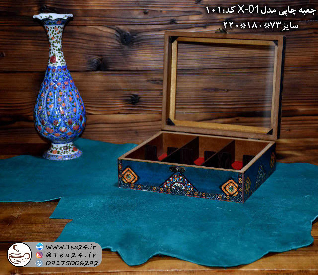 جعبه پذیرایی دمنوش چوب و شیشه ای