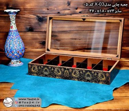 فروش جعبه چوبی دمنوش درب شیشه ای