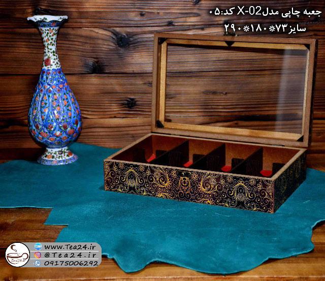 woody printable tea box 8parts 1 - جعبه پذیرایی چوبی چاپی درب شیشه ای 8 قسمتی