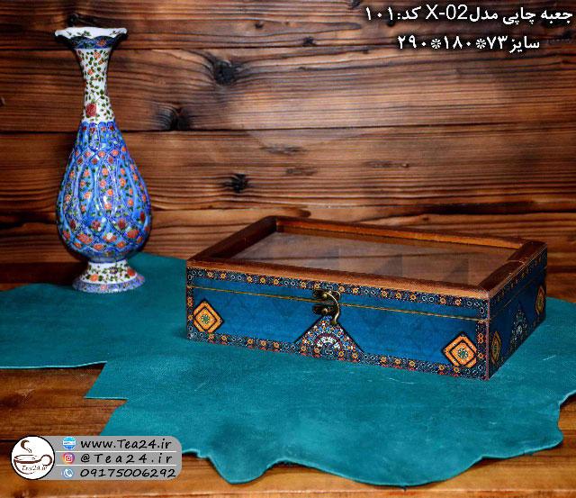 فروش اینترنتی جعبه پذیرایی چوبی چاپی