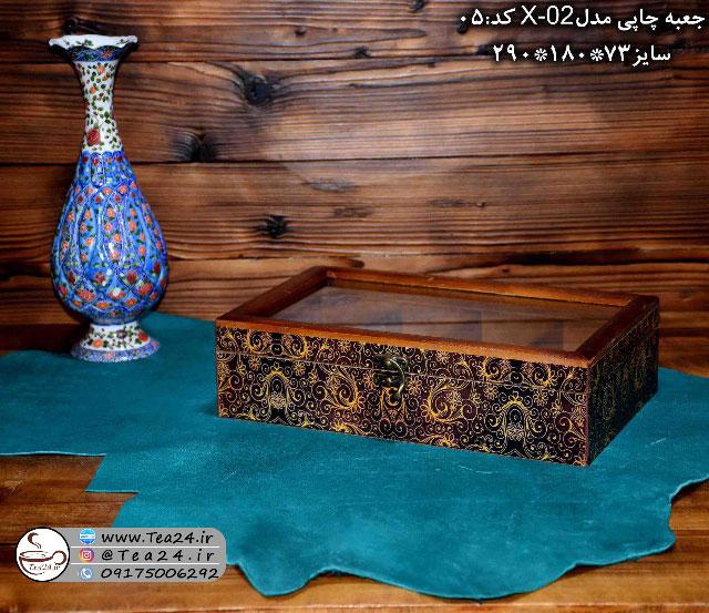 فروش جعبه پذیرایی چوبی چاپی درب شیشه ای
