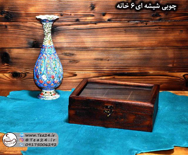 فروش اینترنتی جعبه پذیرایی چوبی لوکس