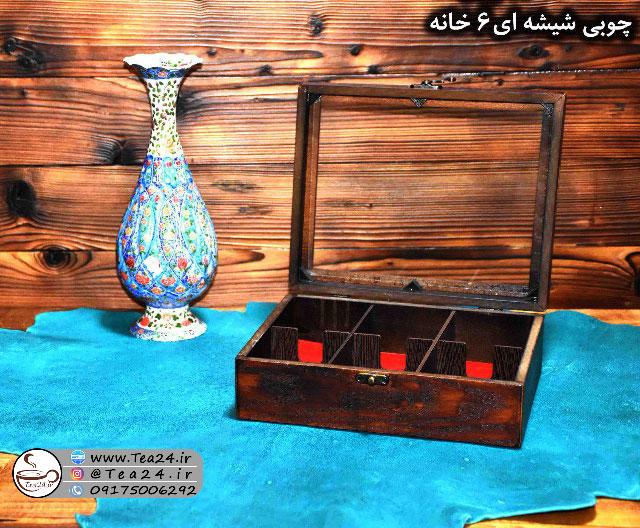 فروش جعبه پذیرایی چوبی درب شیشه ای 6 قسمتی
