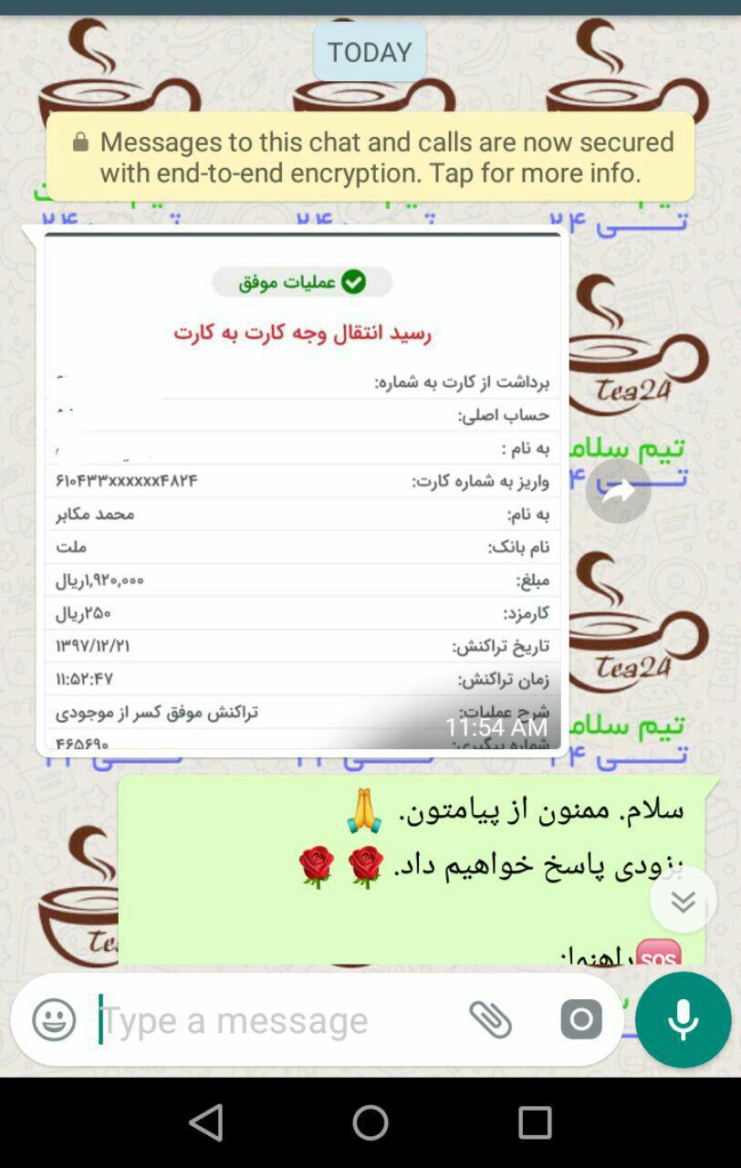 photo 2019 04 02 08 19 19 - تست المنتور صفحه مشاوره