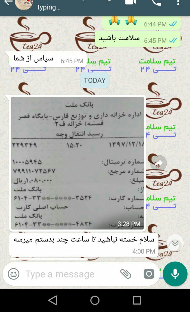 photo 2019 04 02 08 19 39 - تست المنتور صفحه مشاوره