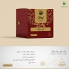 darjeeling tea benefits 01 100x100 - چای دارجیلینگ نیوشا (چای دارجلینگ)