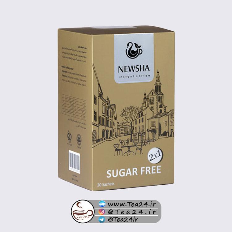 newsha classic coffeemix slider - کسب سلامتی ارزان و طبیعی با استفاده از دمنوشهای گیاهی