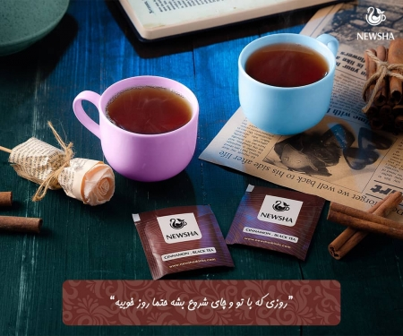 چای دارچین نیوشا