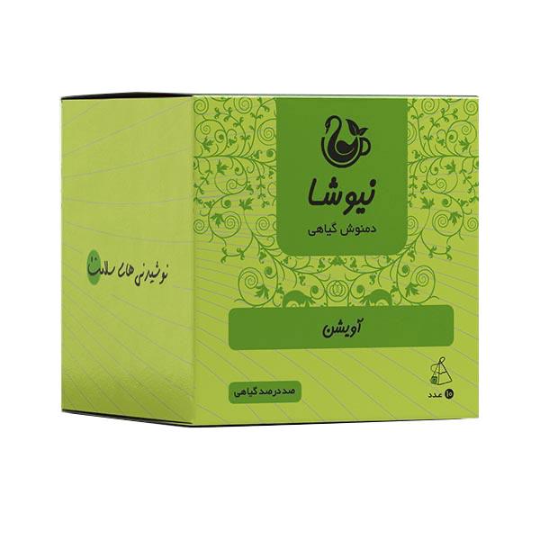 newsha thyme box 01 - اضطراب خود را با مصرف گیاه آویشن کاهش دهید و کنترل کنید