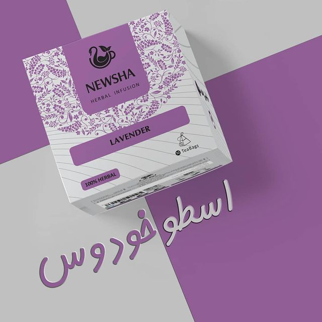 lavender newsha herbaltea 05 - تاثیر گیاهان در رفع بیماری های پوست